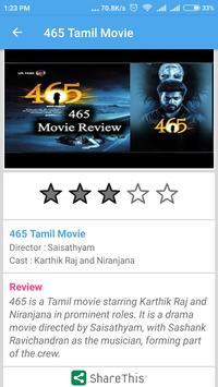 Tamilmv - Movies स्क्रीनशॉट 2