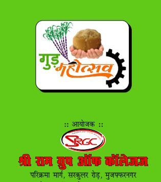 Gur Mandi Muzaffarnagar poster