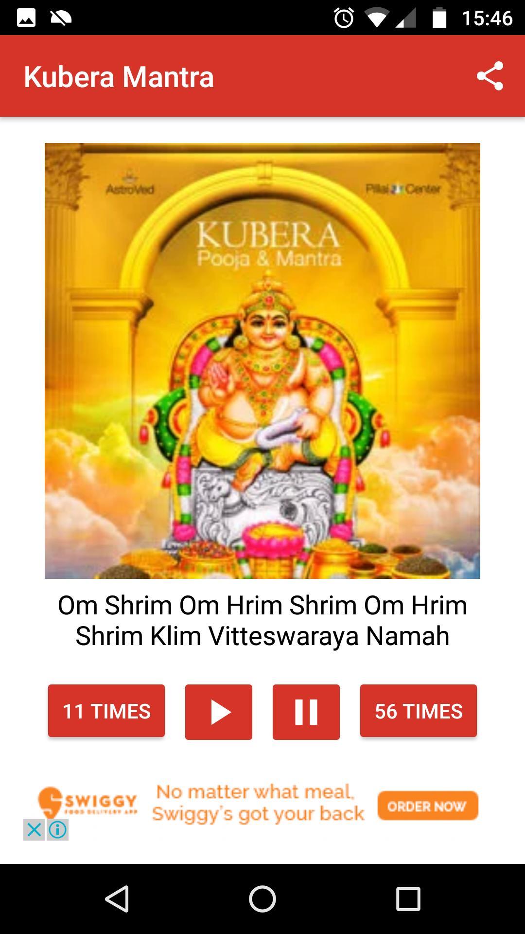 Laxmi Kubera Mantra | Money Mantra | Kuber Mantra for