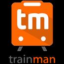 पीएनआर व रेल जानकारी -ट्रेनमेन APK