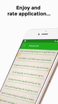 Latest Hindi English Status 2019 screenshot 4
