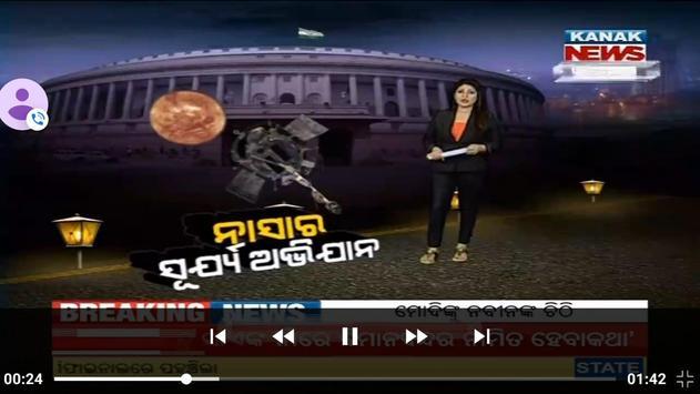 Odia Live Tv News(ଓଡ଼ିଆ Live ଟିଭି ନିୟୁଜ) screenshot 6