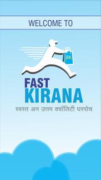 Fast Kirana screenshot 1