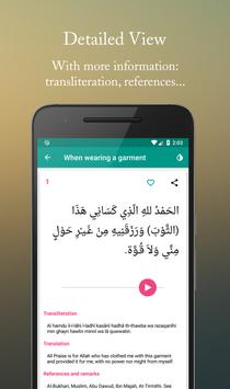 Daily Supplications - Ramadan 2019 screenshot 2