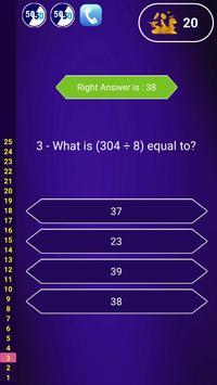 Kids Quiz Math screenshot 4