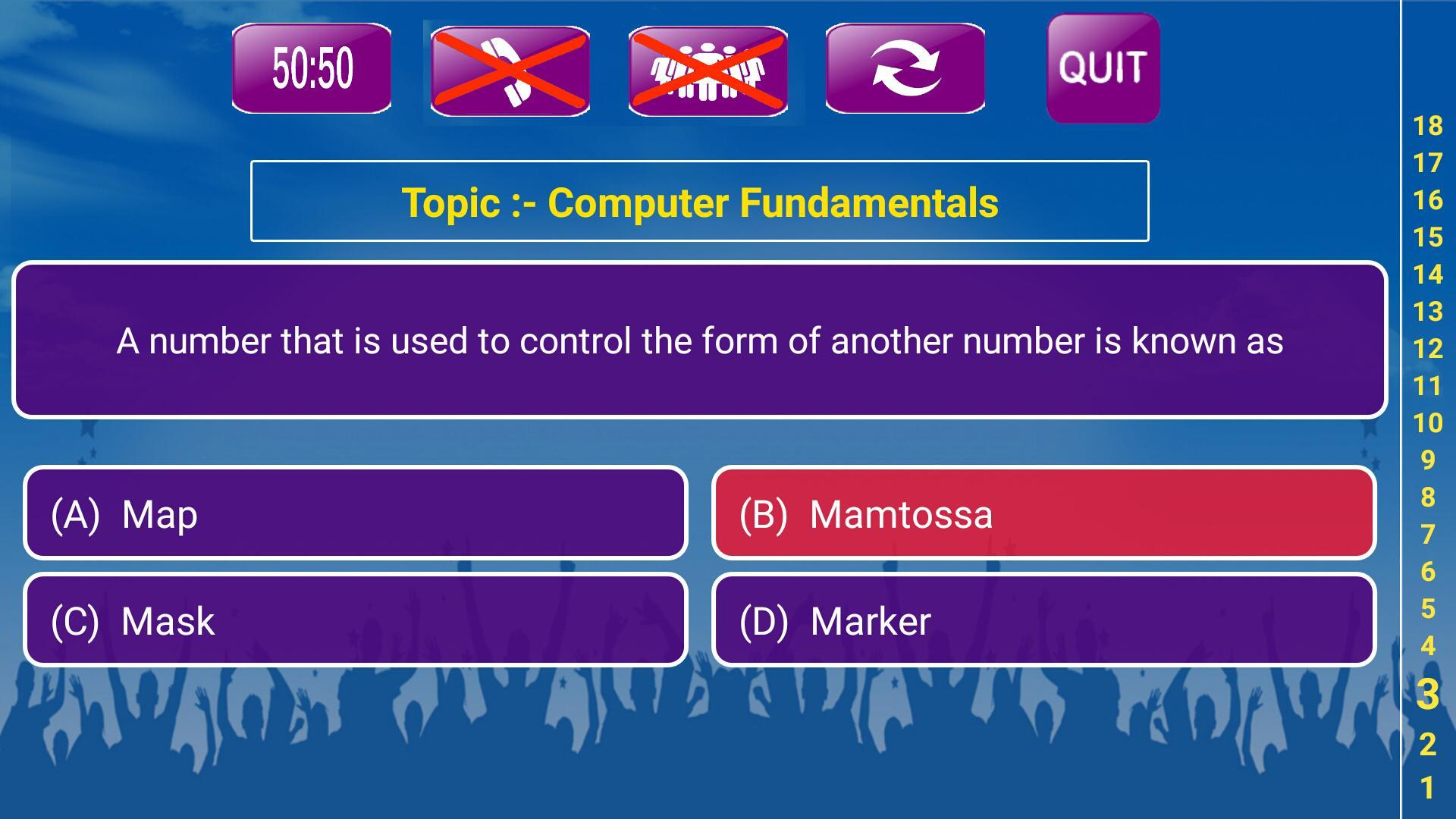 General Knowledge Quiz: India GK for Android - APK Download