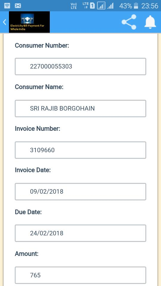 Online Electricity Bill payment(India Pay Bijuli) for