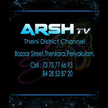 Arsh TV screenshot 1