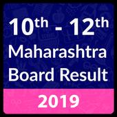 Maharashtra Board Result icon