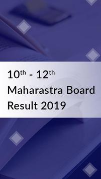 Maharashtra Board Result poster