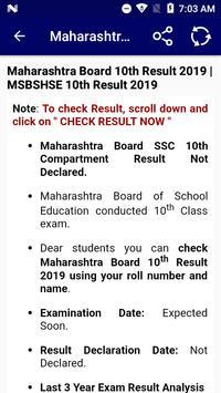 Maharashtra Board Result screenshot 2