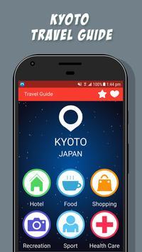 Kyoto - Travel Guide screenshot 2