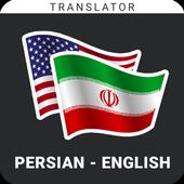Instant English To Persian Easy Translator icon