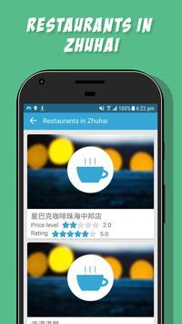 Zhuhai - Travel Guide screenshot 14