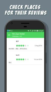Zhuhai - Travel Guide screenshot 11