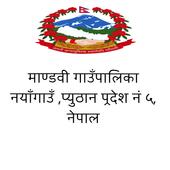Mandavi Rural Municipality icon
