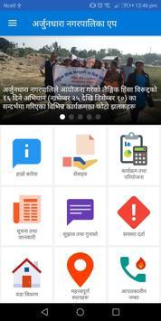Arjundhara Municipality screenshot 1