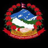 Chhededaha Rural Municipality icon
