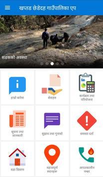 Chhededaha Rural Municipality screenshot 1