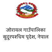 Jorayal Rural Municipality icon