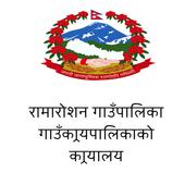 Ramaroshan Rural Municipality icon