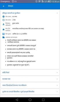 Ramaroshan Rural Municipality screenshot 2