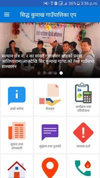Siddha Kumakh Rural Municipality screenshot 1