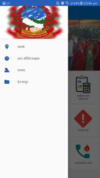 Siddha Kumakh Rural Municipality screenshot 2