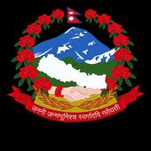 Thaha Municipality icon
