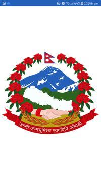 Thaha Municipality poster