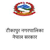 Tikapur Municipality icon