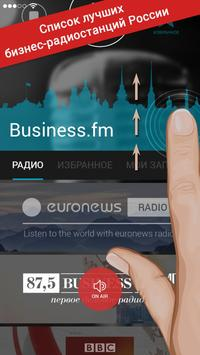 Business Radio poster