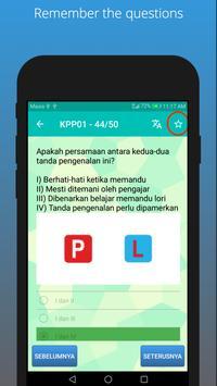 Ujian KPP 2019 (Motosikal/Kereta Sahaja/Kedua-dua) screenshot 5