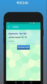 KPP考试 + 字典 - JPJ Undang 考试 截图 6