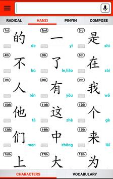 English Chinese HSK Dictionary 海报