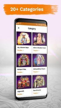i2i Live  : Live Darshan, Events & Devotional screenshot 1