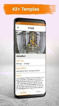 i2i Live  : Live Darshan, Events & Devotional screenshot 3