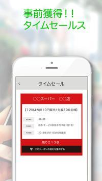 三宮CiPPo screenshot 4