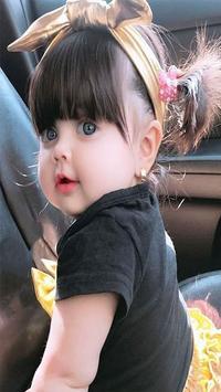صور اطفال screenshot 3