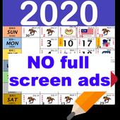 馬來西亞日歷 2019 /2020 + 筆記 + 小工具 (跑馬日歷/大馬月份牌/月歷) 圖標