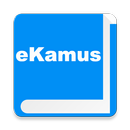 eKamus 马来文字典 (双向) APK