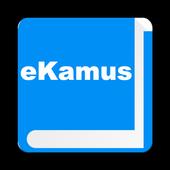 eKamus 马来文字典 图标