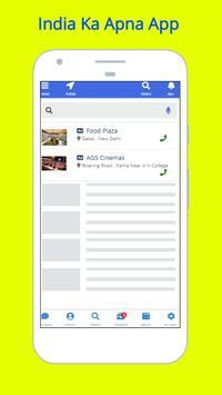 Vision India screenshot 7