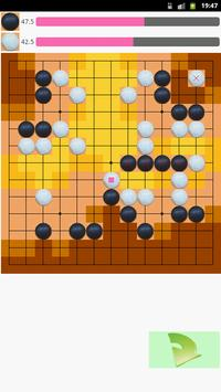 Go Game 13x13 screenshot 2