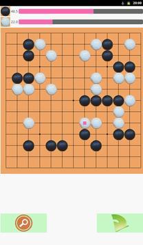 Go Game 13x13 screenshot 4