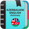 🇦🇿🇬🇧 Azerbaijani English dictionary