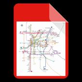 Metrobús CDMX (Sin Internet) icon