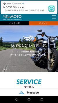 SIGN screenshot 3