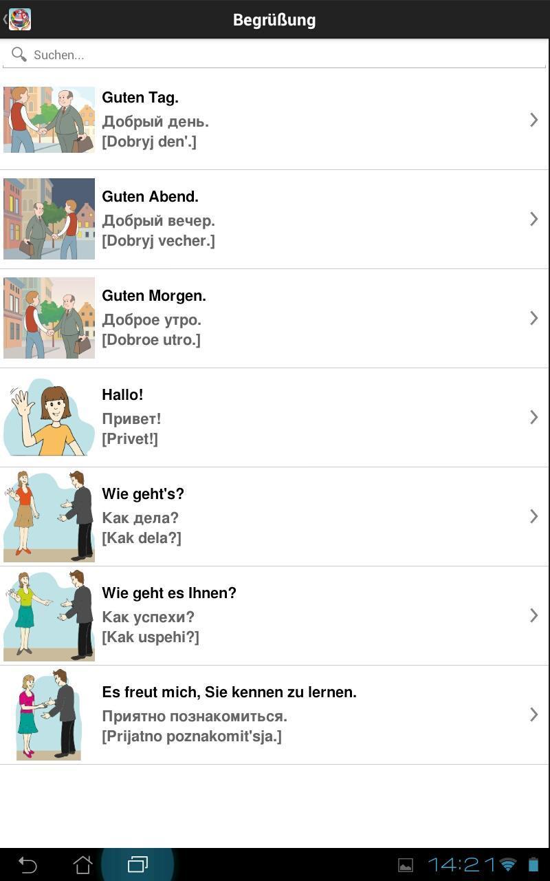 Weltübersetzer Select Für Android Apk Herunterladen