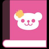 Emoticon Dictionary((o(^o^)o)) ikona